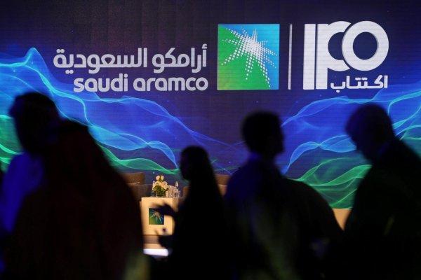 Власти Саудовской Аравии одобрили IPO Saudi Aramco
